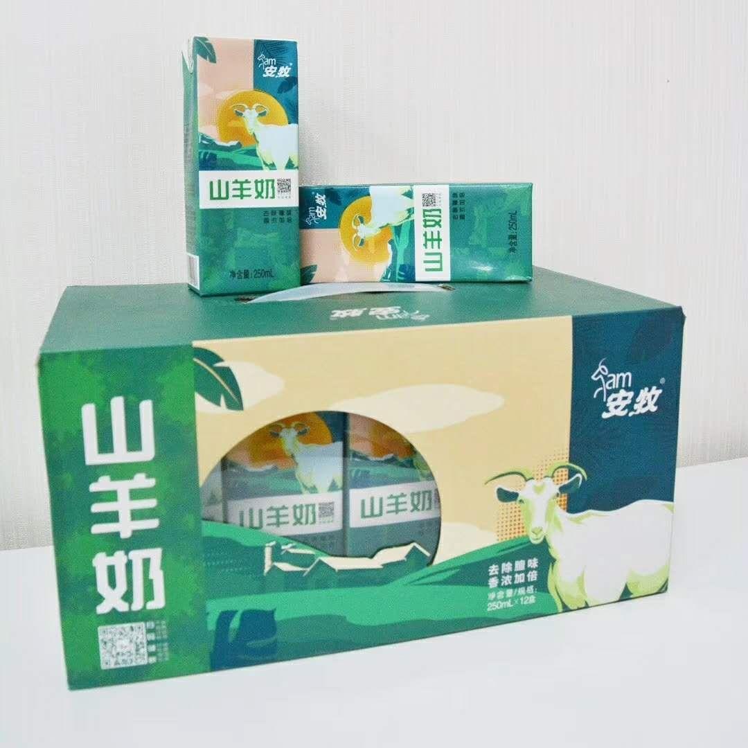 【特惠】安牧羊奶新砖 250ml*12盒