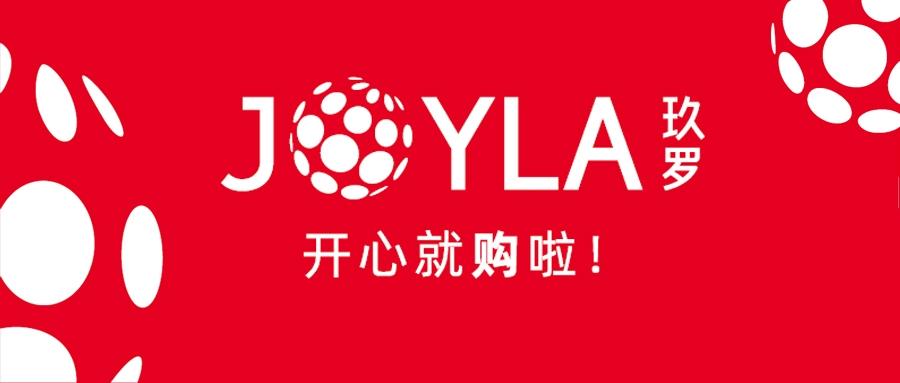 JOYLA(玖罗)保税店